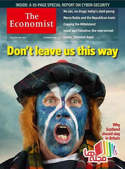The-Economist-Europe-12-18-July-2014