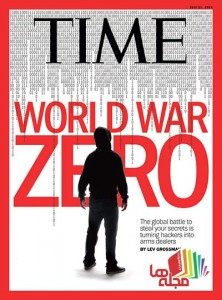 Time-USA-21-July-2014