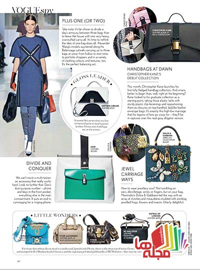 Vogue-UK---August-2014_Page_072