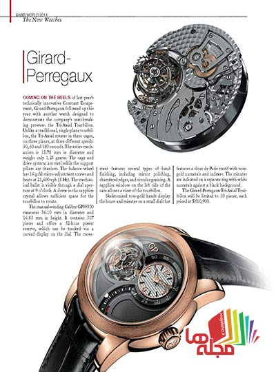 WatchTime201408_Page_042
