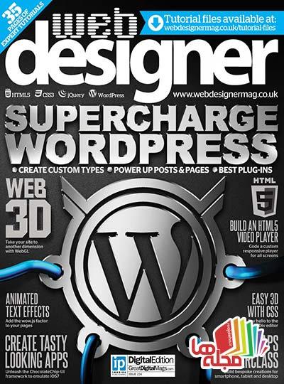 Web-Designer-UK-Issue-224,-2014
