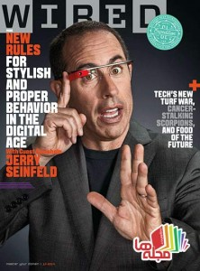 Wired_USA_-_July_2014