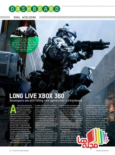 Xbox-The-Official-Magazine-UK-August-2014_Page_022