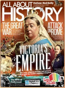 all-about-history-issue-15-2014