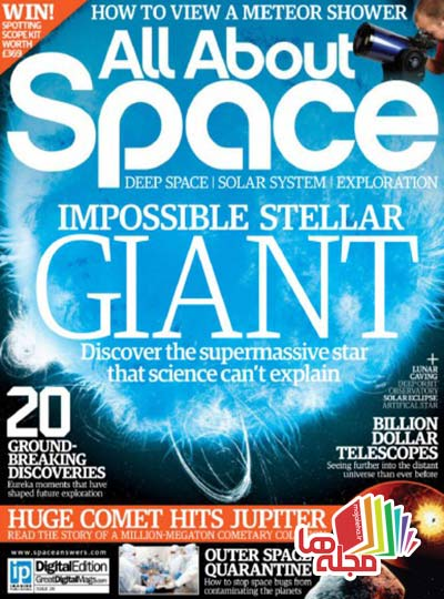 all-about-space-issue-28-2014