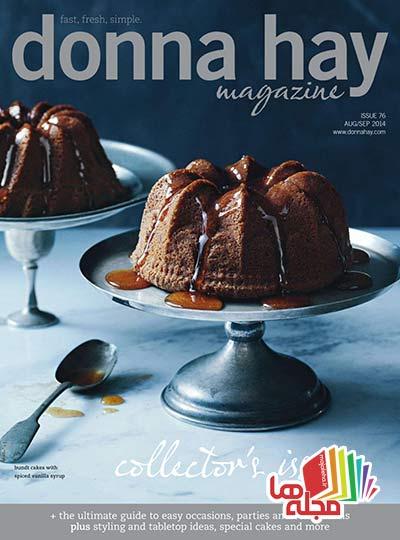 donna_hay_magazine_2014-08_09