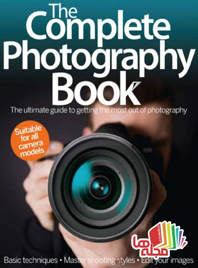 the-complete-photography-book-2014