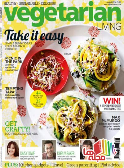vegetarian-living-august-2014