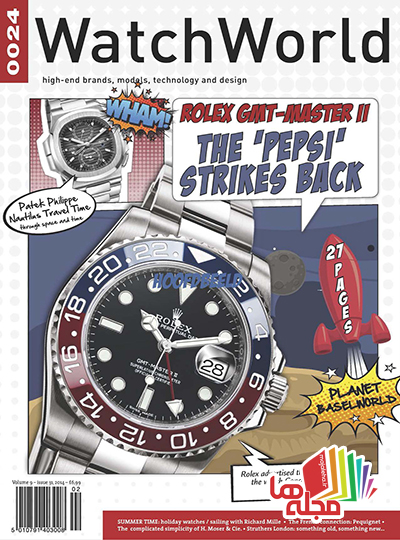 watchworld-uk-2014-summer