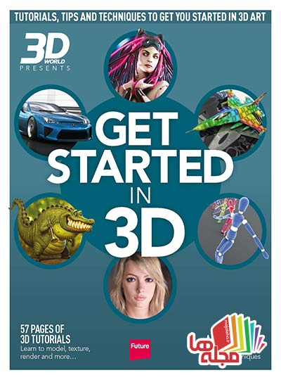 3D-World-Get-Started-in-3D