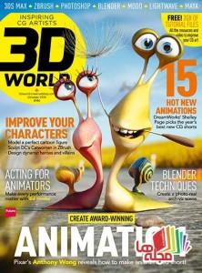 3D_World_2014-10