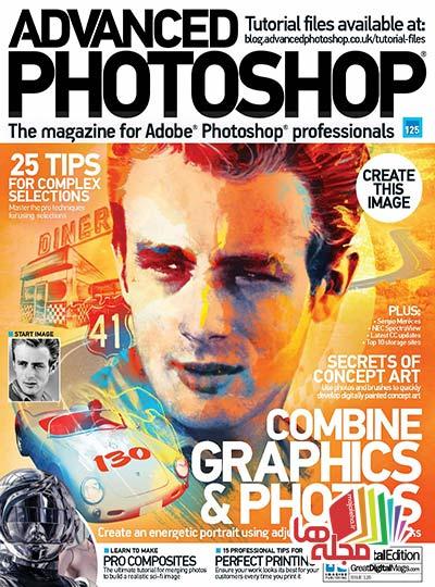 Advanced-Photoshop-Issue-125-2014