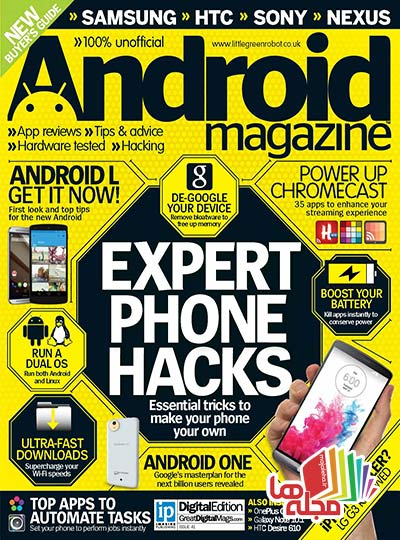 Android-Magazine-Issue-41-2014