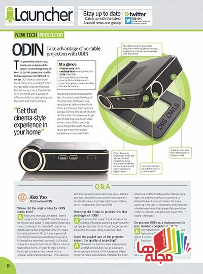 Android-Magazine-Issue-41-2014_Page_010