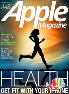AppleMagazine-25-July-2014