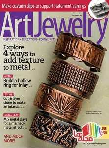 Art_Jewelry_-_September_2014_Page_01