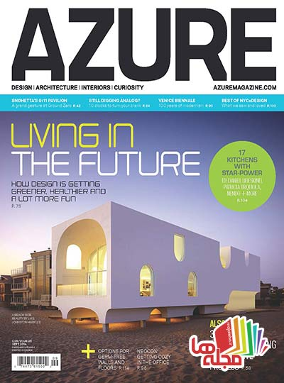 Azure-2014-09-10