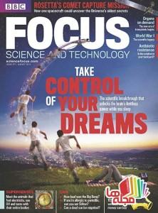 BBC-Focus-UK-2014-08
