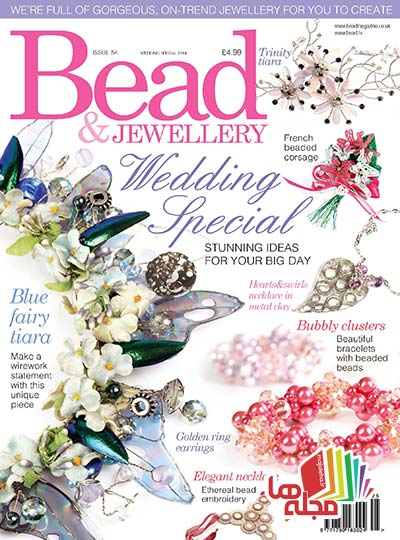 Bead-Magazine-Issue-54-Wedding-Special-2014