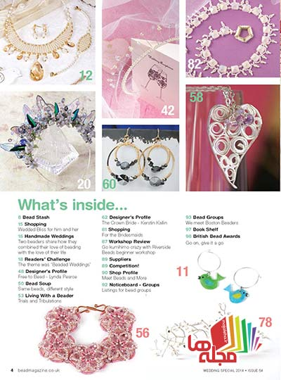 Bead-Magazine-Issue-54-Wedding-Special-2014_Page_004