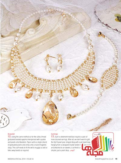 Bead-Magazine-Issue-54-Wedding-Special-2014_Page_013