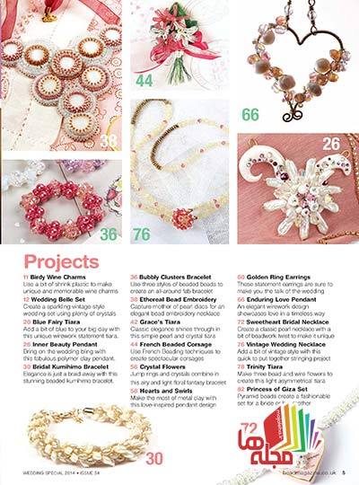 Bead-Magazine-Issue-54-Wedding-Special-2014_Page_2
