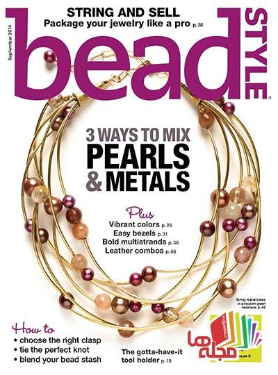 Bead-Style-September-2014