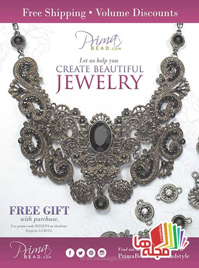 Bead-Style-September-2014_Page_07