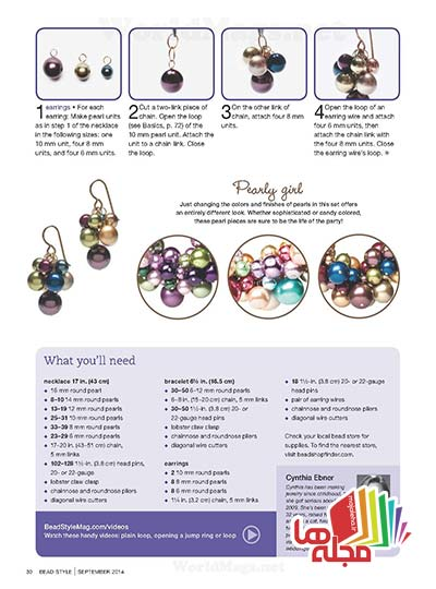 Bead-Style-September-2014_Page_30