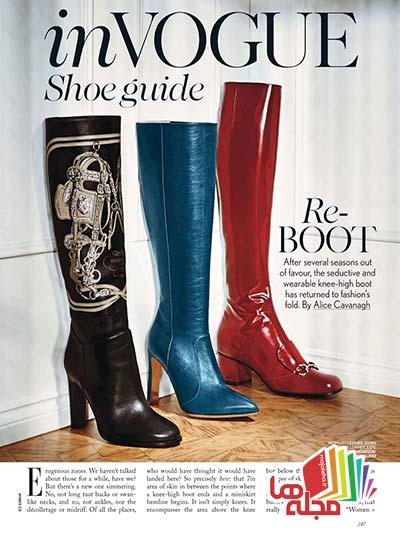 British_Vogue_2014-09_Page_251