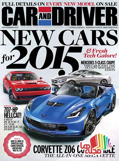 Car_and_Driver_September_2014