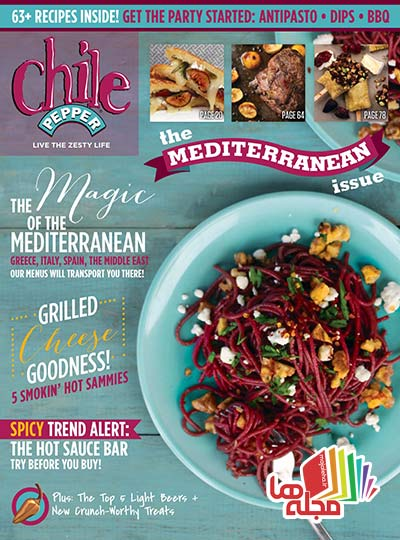 ChilePepperAugust2014