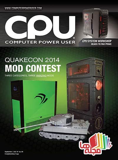 Computer-Power-User-2014-09