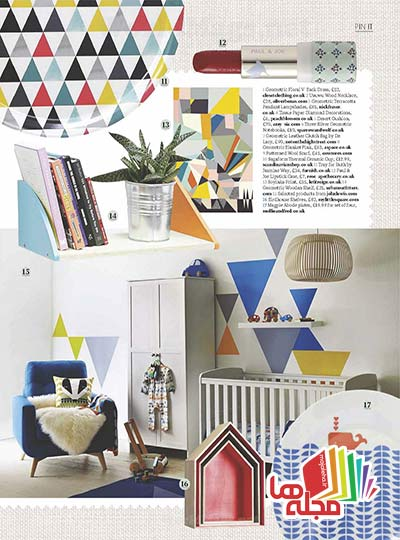 Craftseller-September-2014_Page_013