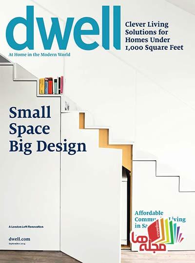 Dwell-September-2014