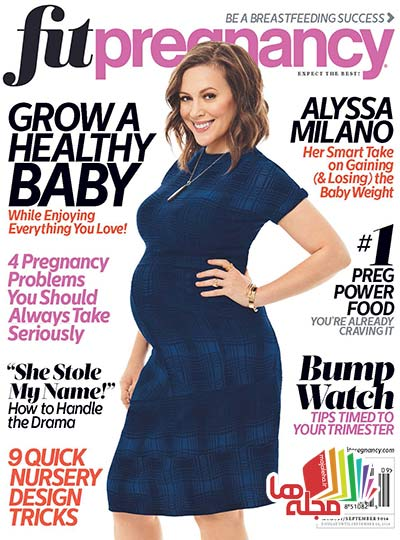 Fit-Pregnancy-August-Septembe-2014