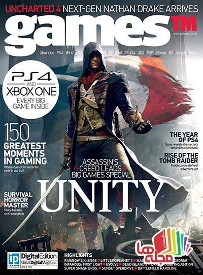 GamesTM_-_Issue_150
