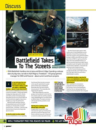 GamesTM_-_Issue_150_Page_012