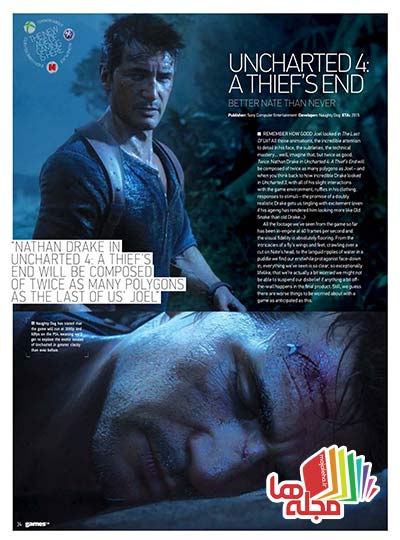 GamesTM_-_Issue_150_Page_034