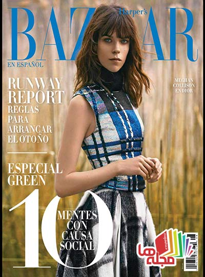 Harpers_Bazaar_Mexico_2014-08