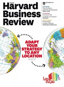 Harvard-Business-Review-USA-2014-09