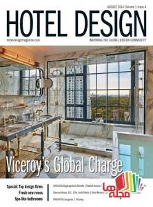 Hotel-Design-August-2014