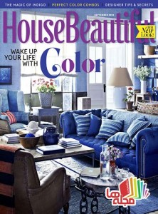 House_Beautiful_2014-09