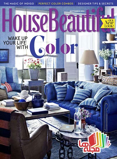 House_Beautiful_2014-09