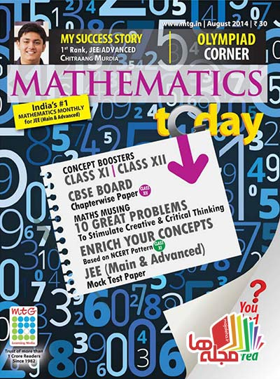 Mathematics-Today-August-2014
