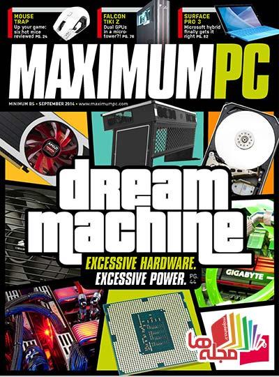Maximum_PC_September_2014