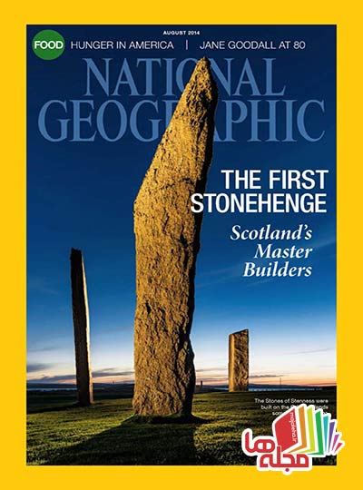 National-Geographic-August-2014_Page_001