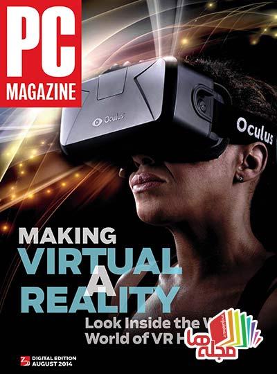 PC-Magazine-USA-August-2014
