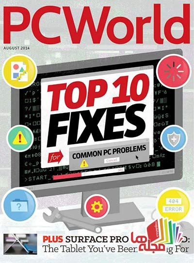 PCWorld_USA_-_August_2014