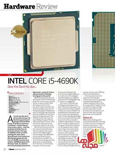 PC_Format_-_September_2014_Page_022